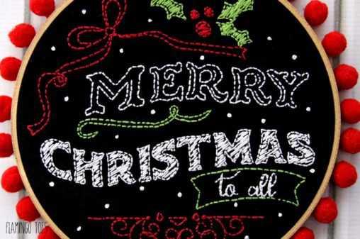 クリスマス刺繍図案